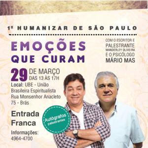 1º Humanizar de SÃO PAULO
