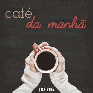 """Concurso Cultural """"Experiências durante o sono"""": Café da manhã"""